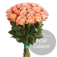 """Букет из 25 роз Эквадор Premium """"Кабаре"""" 70 см"""