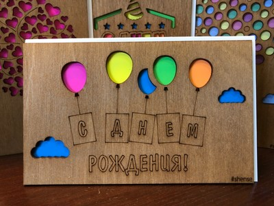 Деревянная открытка шарики